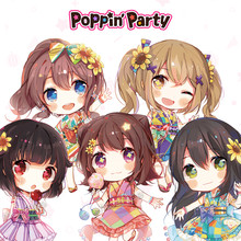 1pc Heißer BanG Traum! PoppinParty Ushigome Rimi Anime Cartoon Cosplay Prop Schlüsselring Anhänger Decor Sammlung für Mädchen(China)