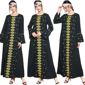 Abaya Kaftan Dubai Hijab Muslim Dress Turkish Islamic Clothing For Women Caftan Jilbab Party Gown Embroidery Ramadan Eid Abayas