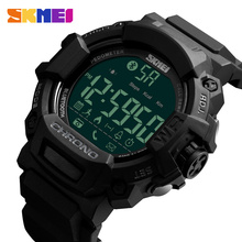 SKMEI Men Smart Watch Calories Pedometer Step Bluetooth Watches Call SMS Reminder Smartwatch for ios android Waterproof 1249 clock ogeda smart men watch ex28 waterproof bluetooth wristwatch sport pedometer stopwatch call sms reminder for ios android