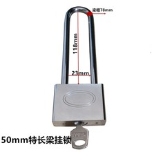 Anti-theft Imitation Stainless Steel Lock 50mm Open Extension Padlock Long Hook Handle Nose Ear