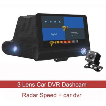 3 In 1 Car Radar Detector DVR Camera 4 Inch Built-in GPS Speed Anti Radar 3 Lens Full HD 1296P 170 Degree Video Recorder 1080P image