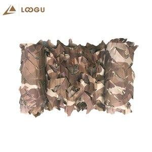 Упрочненные камуфляжные сетки LOOGU, военные бежевые садовые сетки, садовая палатка, навес, навес для автомобиля
