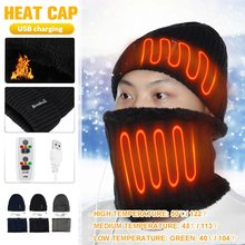 2Piece/set Electric Heating Winter Hats Scarf Set Ski Warm Knitted Hat Neck Warmer USB 3Gears Adjustable Thicken Hat Neck Warmer(China)