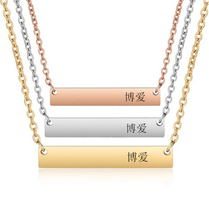 Po AI Long Minimalist Necklace Gold Women's Necklace Titanium Steel Clavicle Chain Chinese Character Base Necklace
