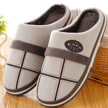 Men's slippers Winter Large size 45-50 TPR Fashion Gingham Warm Fur slippers for male Short Plush Home shoes men Hot Sale