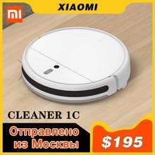 Робот-пылесос Xiaomi Mijia Mi 1C для уборки дома, автоматическая стерилизация пыли, циклонное всасывание 2500 па, умное планирование, Wi-Fi