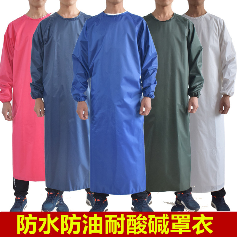 Apron Oil Resistant Resistance Overclothes Long Sleeve with Sleeves Waterproof Acid base Adult Men And Women Work Domestic Clean|Oversleeves| |  - title=
