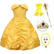 Meninas belle vestido crianças vestido de baile princesa traje para a beleza ea besta crianças natal aniversário carnaval festa cosplay