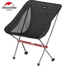 Naturehike YL05 легкий компактный портативный складной пляжный стул складной стул для рыбалки и пикника складной стул для кемпинга
