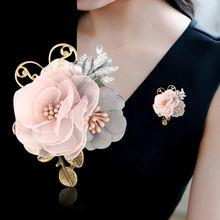 I remiel Корейская лента тканевая брошь корсажный цветок для