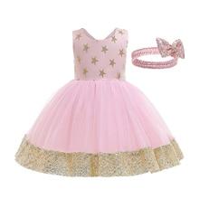 3 цвета, летнее платье для девочек, Повседневное платье принцессы с пятиконечными звездами, подарок на день рождения, платья для маленьких д...