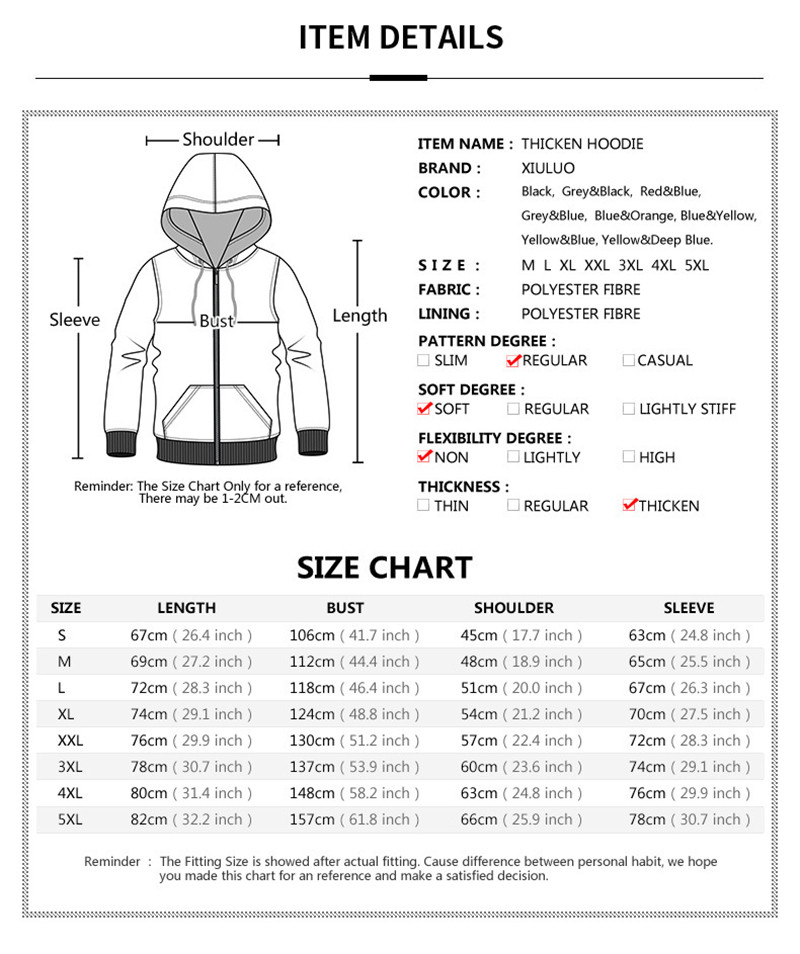 1加厚卫衣尺码