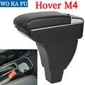 Для Great Wall Hover M4 подлокотник коробка для центрального магазина содержимое коробка с подстаканником пепельница может расти с USB аксессуарами