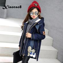 Girls Denim Jacket Long Coat Kids Hooded Sequins Lips Outerwear Coats Autumn Winter Childrens Toddler Girl Warm Overcoat