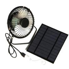 2,5 Вт, 5 В, солнечная панель, железный вентилятор для дома, офиса, путешествий, рыбалки, 4 дюйма, охлаждающий вентилятор, Usb, Новинка