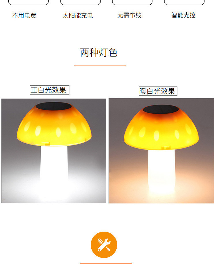 cheap luminarias gramado 05