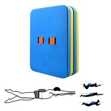 Поплавок на спине, регулируемый пояс для плавания, тренировочное оборудование, доска для занятий аэробикой, Аква-фитнесом