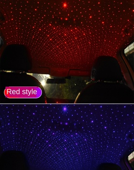 LED Car Roof Star Night Light Projector Atmosphere Galaxy Lamp USB Decorative Lamp Adjustable Multiple Lighting Effects image