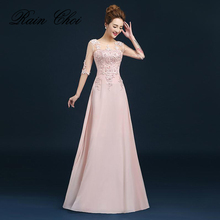 Elegant Long Evening Dress Floor-length Prom Dress Party Formal Gown цены