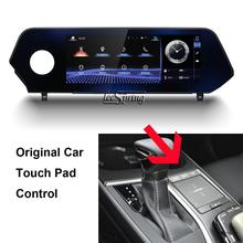 10.25 inch Upgraded Original Car Screen multimedia Player for LEXUS UX 2018 Original Car To