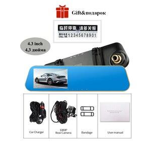 FHD 1080P 4,3 дюймов Автомобильный видеорегистратор камера с объективом заднего вида Автомобильный видеорегистратор зеркало D Авто видеорегистратор