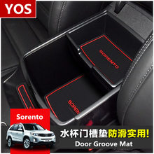 FOR Kia Sorento 2013-2016 Door Groove Mat water coaster L interior anti-dirty pad PVC