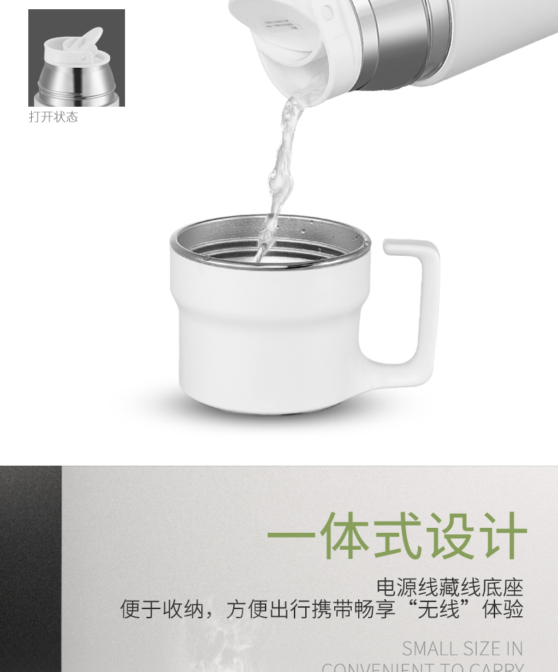 Xiaomi Electric Hot Water Cup Travel Electric Kettle Electric Boiling Cup Water Bottle Portable Burning Cup Mini Health Cup 10