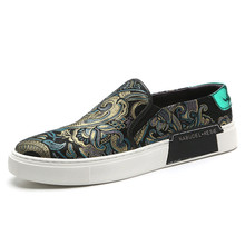 Men Printed Shoes Casual Loafers Mocassim Male Shoes Adult Slip On Flats Mens Trainers Zapatos De Hombre 4#15/15D50 все цены
