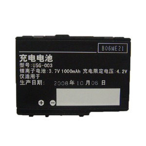 OSTENT High Quality 840mAh 3.7V Rechargeable Battery Pack Replacement for Nintendo DS Lite NDSL