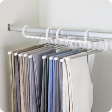 Металлическая многофункциональная вешалка для брюк Галстук вешалка Вешалка для шарфа Галстук Шаль вешалка Вешалка брюки Органайзер для галстука Органайзер для хранения одежды плечики для одежды вешалка для одежды
