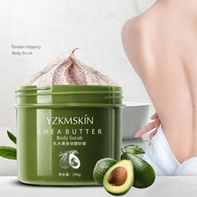 цена Shea Butter Moisturizing Body Skin Care cream Dead Skin Removal Exfoliating Body Scrub Cream remove oil and blackheads Skincare онлайн в 2017 году