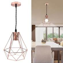 Nordic Style Modern Industrial Vintage Cage Pendant Light Iron Art Diamond Pyramid Wrought home Ceiling Lamp home decoration(China)