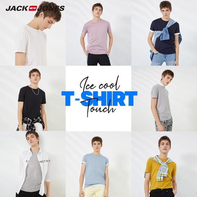 Camiseta de algodón de Jack & Jones 1