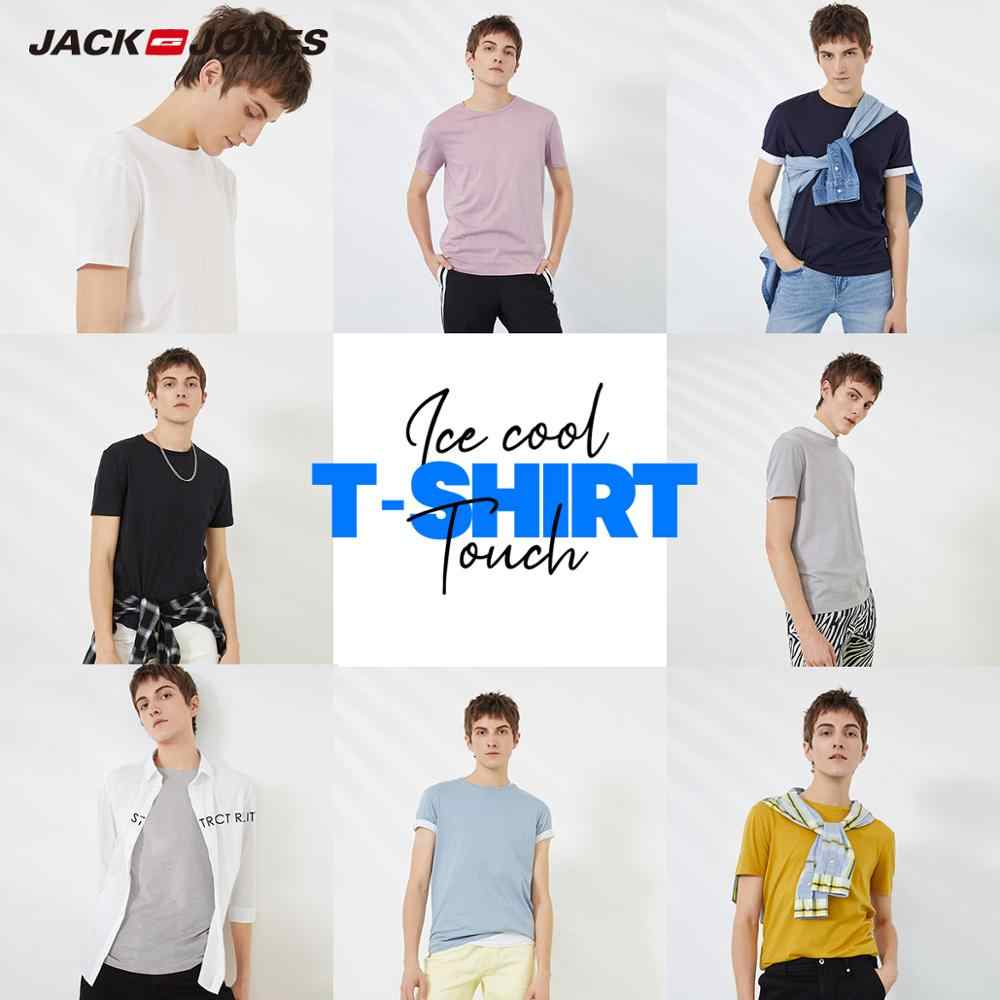 Jackjones Mannen Katoenen T-shirt Effen Kleur Ice Cool Touch Stof Mannen Basic Top Fashion T-shirt Jack Jones tshirt 220101546