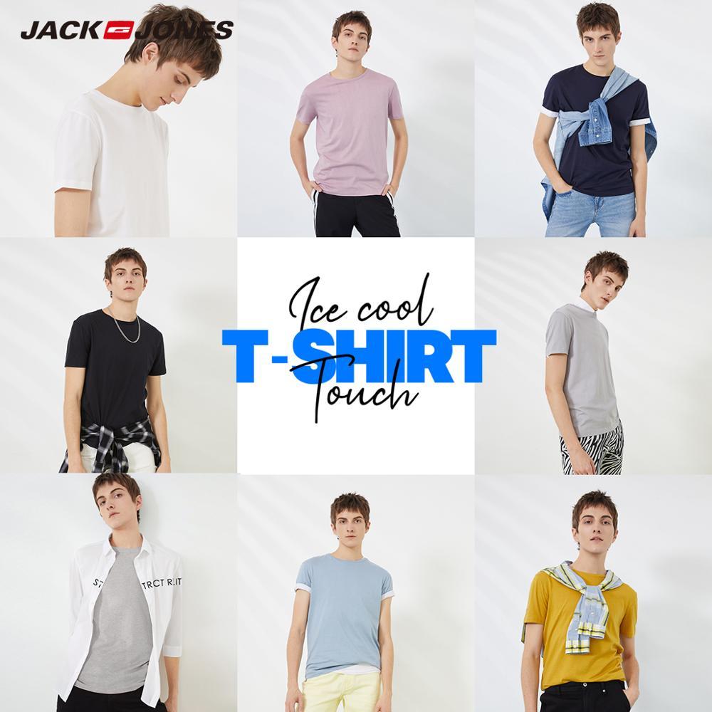 JackJones männer Baumwolle T-shirt Einfarbig Ice Cool Touch Stoff männer Top Fashion t shirt 2019 Marke Neue menswear 220101546