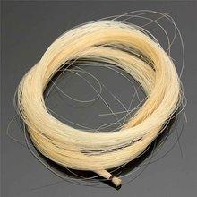 2 Hanks конский волос, Скрипка Лук волос монгольской лошади хвост-лучшая замена 30,7''