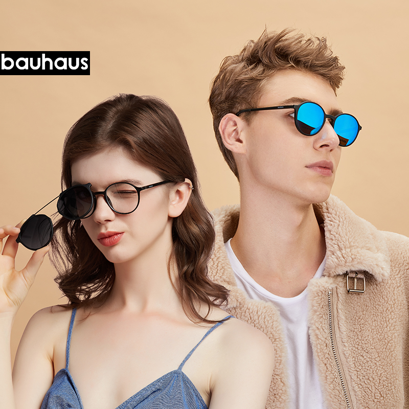 Bauhaus Magnetic Sunglasses Polarized Sunglasses Myopia glasses frame five color fashion Optical ULTEM Eyewear