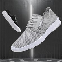 Plus Size Summer Soft Soles Running Shoes for Men Sport