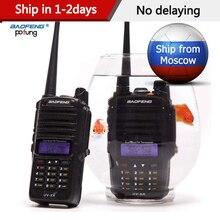 2020 Baofeng UV XR 10w güçlü cb radyo seti IP67 su geçirmez Walkie Talkie 10KM uzun menzilli İki yönlü radyo gemi rusya ve çin