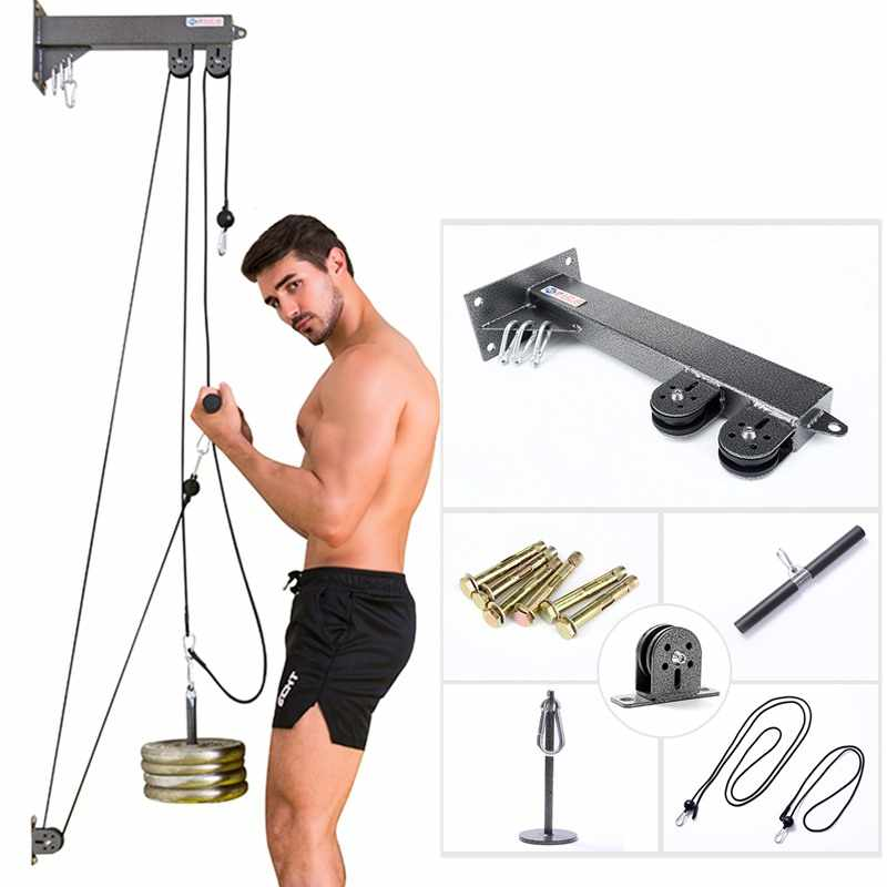 Home Gym Fitness Pulley Cable Machine Attachment Weight lifting Set Home DIY