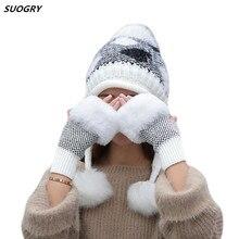 2019 New Women Rabbit hair Knitted Hat Gloves Set Thick Warm Winter Skullies Three Pom Ski Beanie Cute beanie caps for girl