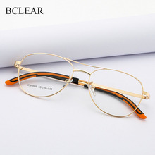 New Vintage Glasses Woman Man Double Bridge Retro Eyeglasses Lightweight Optical Frame Classic Fashion Spectacle Eyewear