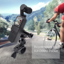Professional High-quality Pocket Camera Bike Bicycle Mount Rack Holder Accessories