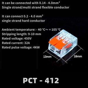75 шт. коробка PCT быстрая Клеммная коробка, распределительная коробка, штепсельный мини-разъем, провод, Кабельная вилка, переключатель, защита провода