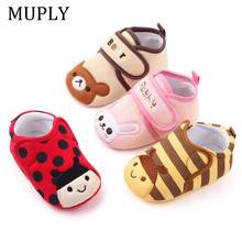 Cute Cartoon Yellow Bee Pattern Newborn Baby Infant Shoes Elastic Band Soft First Walker Baby Shoes