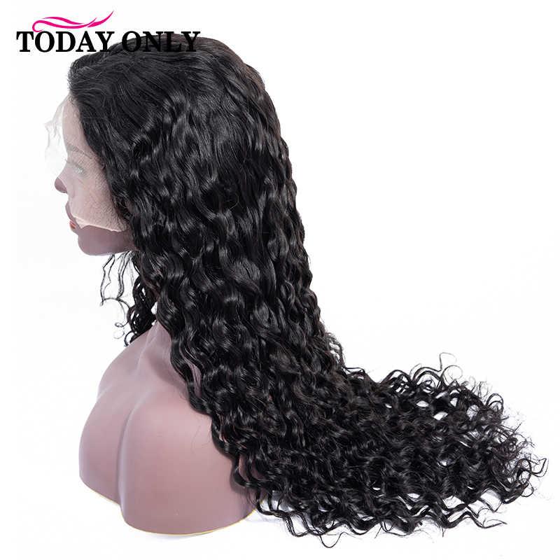 На сегодняшний день только в том случае, бразильские волнистые Синтетические волосы на кружеве парики из натуральных волос на кружевной Короткий 13x4 Синтетические волосы на кружеве парики для чернокожих Для женщин 150% Плотность волосы Remy