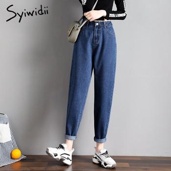 elastic waist black jeans korean fashion   3