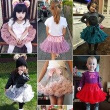 Tutu-Skirt Princess Tulle Baby-Girls Kids Ballet KEAIYOUHUO Party Fluffy Children