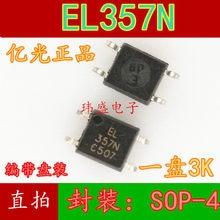 10 шт EL357N-C SOP-4 EL357 EL357NC(TA)-G