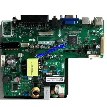 цена на FUSION cB (Main Board): TP.VST59.PA502 LCD TV driver board